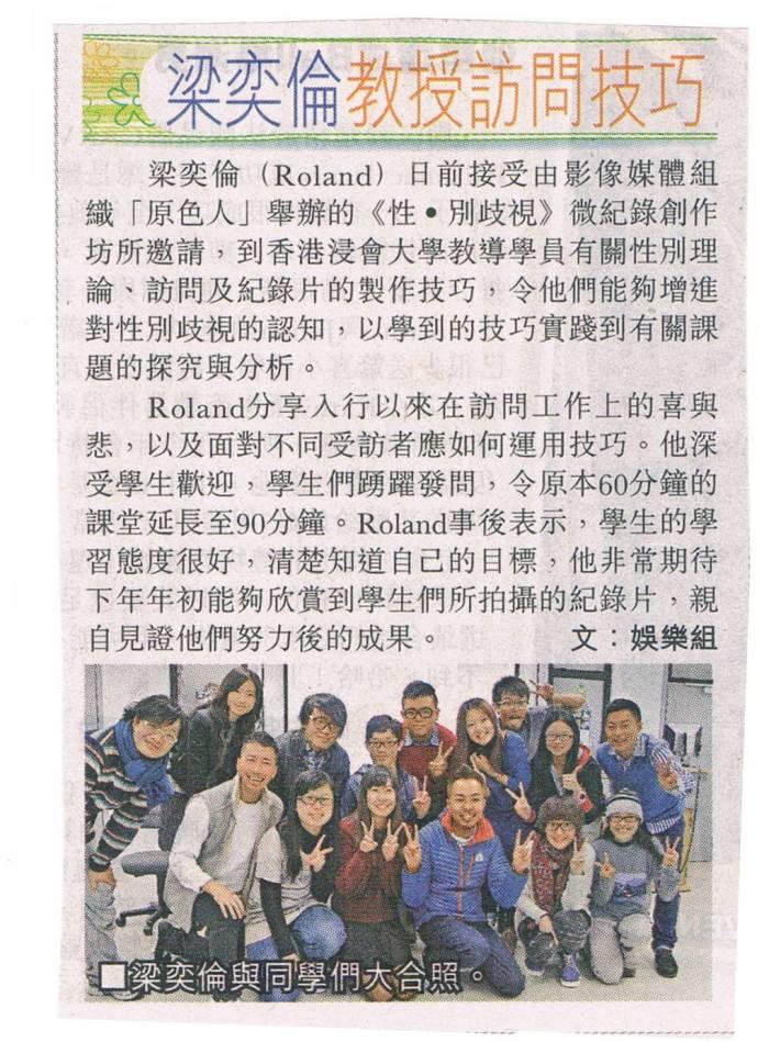 2012-12-17SingTao