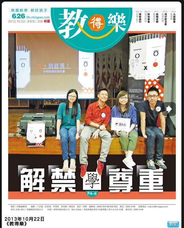 Screen Shot 2013-10-22 at 下午06.04.47