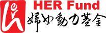 HER_Fund_Logo Final