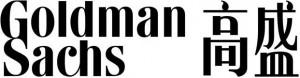 GS Logo_Signature Black _ White