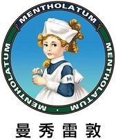 Mentholatum-LogoChi